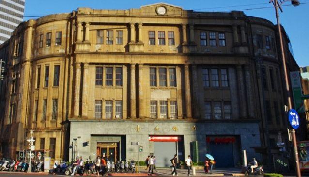 Beimen Main Post Office