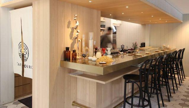 Cafe de Riz