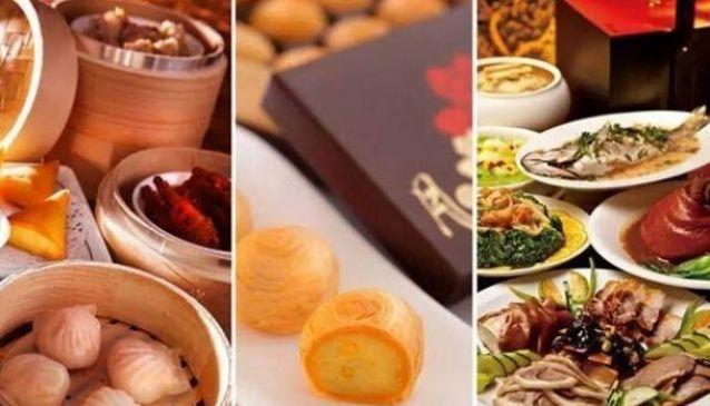Chao Ping Ji Chengde Branch