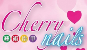 Cherry's Nails