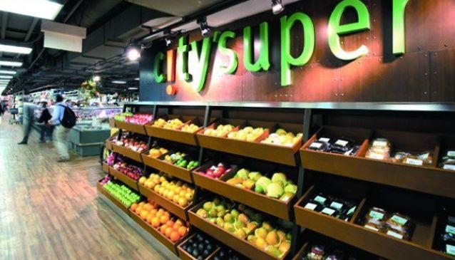 City'Super - Banqiao Store