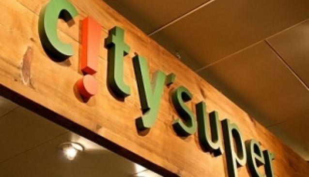 City'Super - Fuxing Store