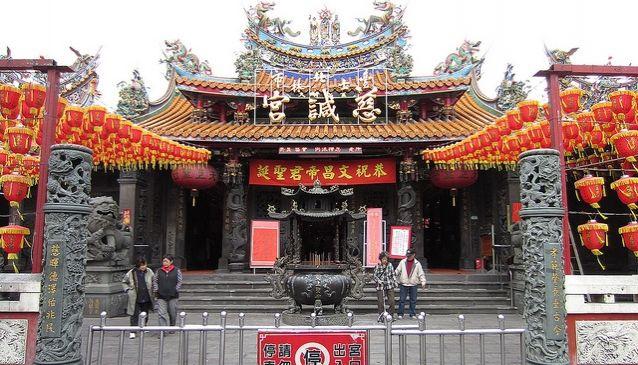 Cixian Temple