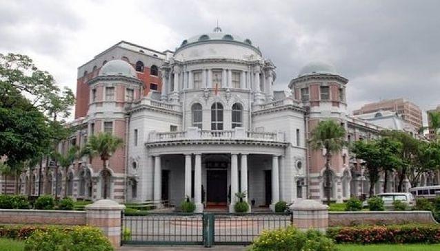 Control Yuan - Taipei Prefectural Hall