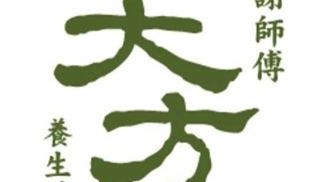 Dafang Regimen Cate Teppanyaki
