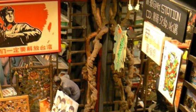 Dixiajie Second-Hand Bookstore