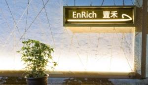 EnRich House