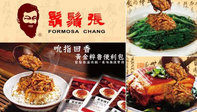 Formosa Chang