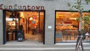 FunFunTown