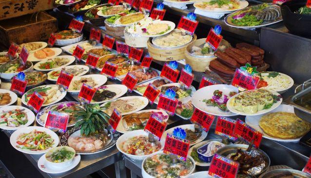 Hao Ji Dan Zai Noodles