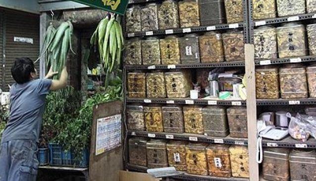 Herb Market, Cing Cao Alley