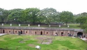Huwei Fort