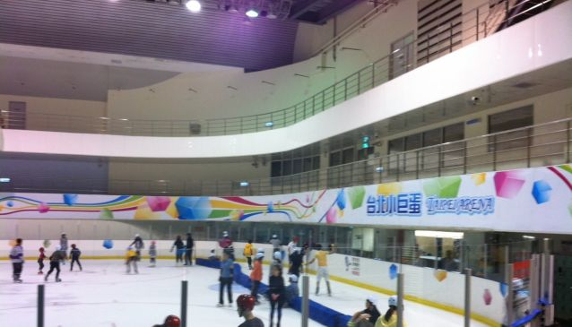 Ice Land at Taipei Arena