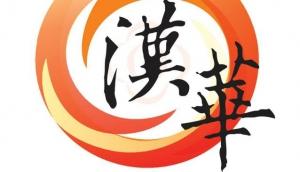 International Han Institute