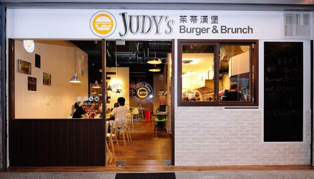 Judy's Burgers