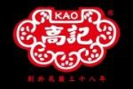 Kao Chi - Fuxing Branch