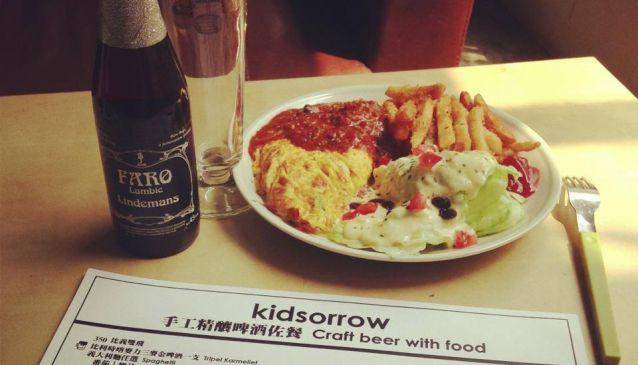 Kidsorrow