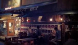 Li Tun Bar
