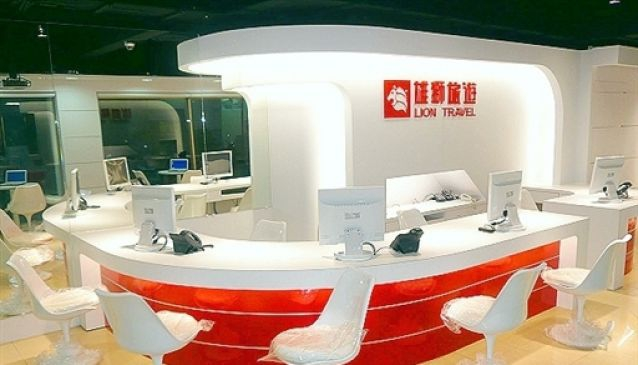 Lion Travel Service - Tianmu Dexing Branch