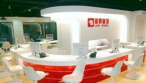 Lion Travel Service - Tianmu Dexing Branch