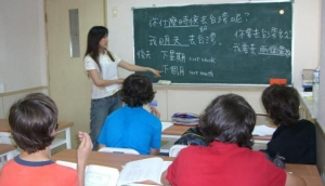 Mandarin Daily News Language Center