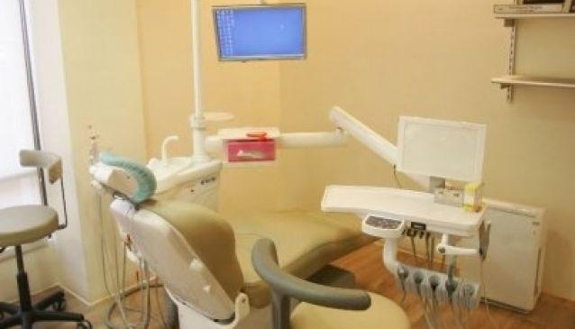 MetDent Dental Clinic
