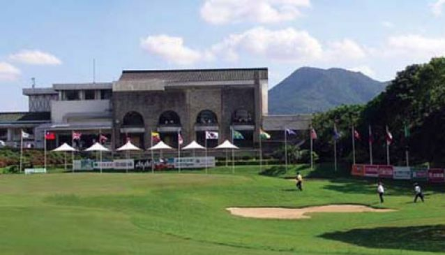 New Tamsui Golf Club