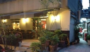 Odeon Guesthouse