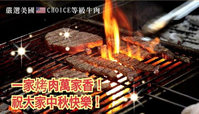 Red Bull American Char-Grilled Steak