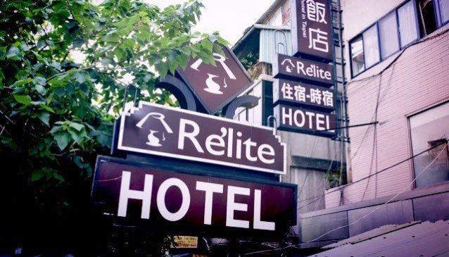 Relite Hotel