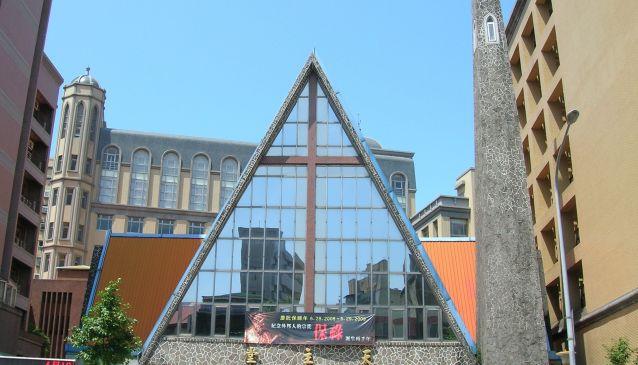 Roman Catholic Archdiocese of Taipei