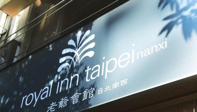 Royal Inn Taipei NanXi Branch