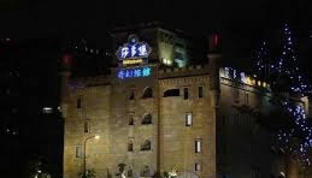 Sato Castle Hotel