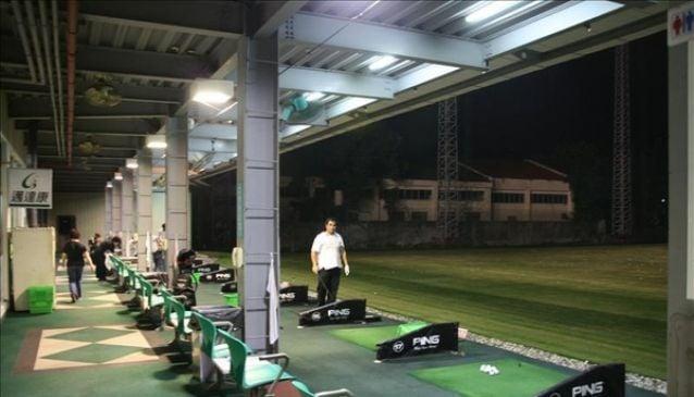 Shi Pai Golf Driving Range