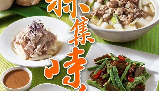 Shin Yeh Taiwanese Restaurent A9