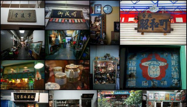 Showa-cho Antique Market