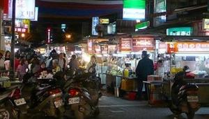Shuang Cheng Street Night Market
