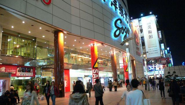 Sogo Zhongxiao Branch in Taipei | My Guide Taipei