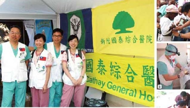 Special Clinic at Cathay General Hospital