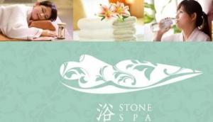 Stone Spa
