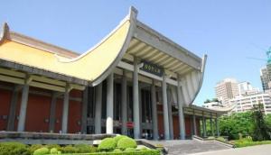 Sun Yat-Sen Memorial Park
