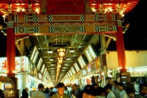 Taipei Night Tour & Din Tai Fung Steamed Dumplings