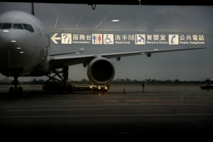 Taipei Private Airport Arrival/Departure Transfer