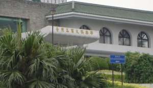 Taiwan Golf Club