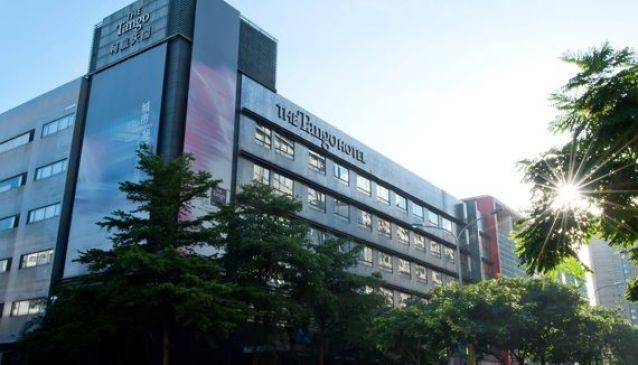 Tango Hotel Xinyi