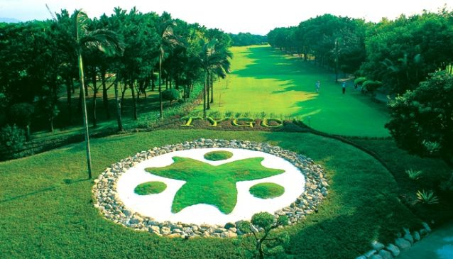 Taoyuan Golf & Country Club