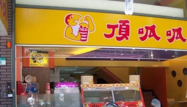 T.K.K Fried Chicken