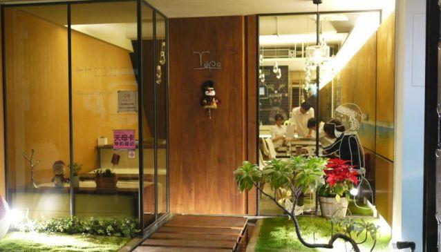 Topo Cafe