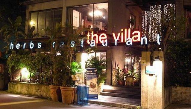 Villa Herbs
