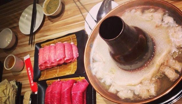 Wei Lu Hot Pot
